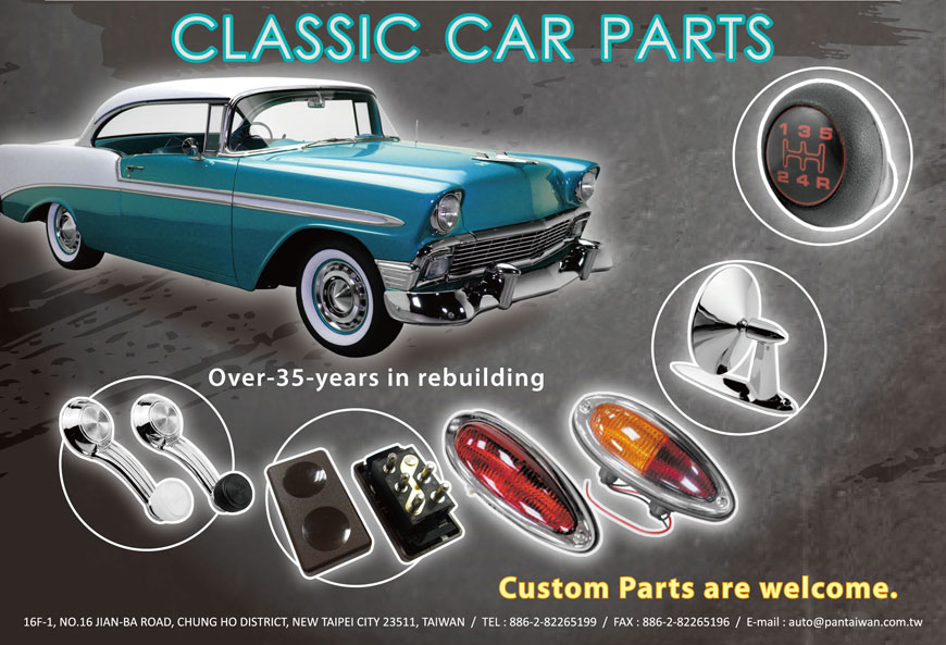 Classic car parts, replacement parts